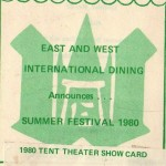 1980 East West Restaurant Four for the Road